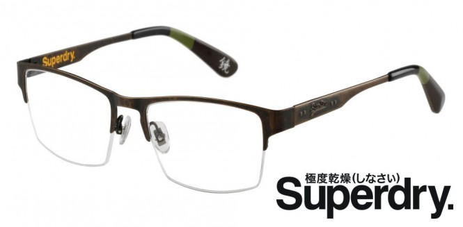Superdry Jimmy 003 (Glasses)