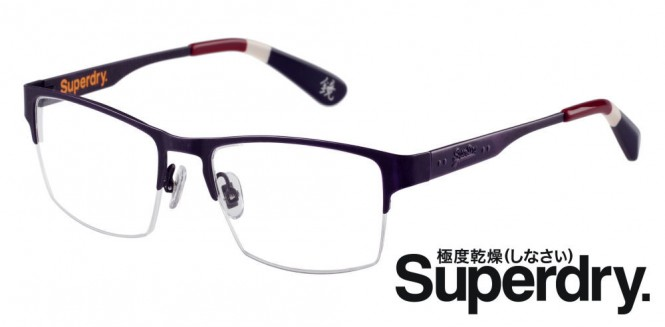 Superdry Jimmy 006 (Glasses)