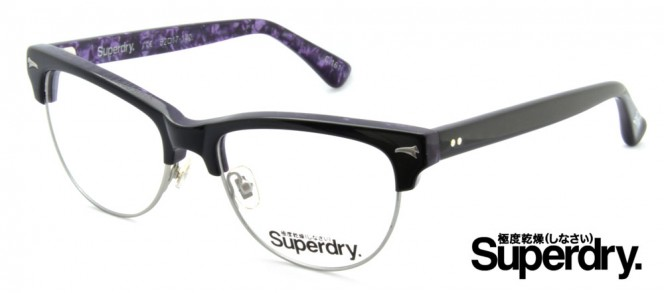 Superdry Grace Black Prescription Glasses