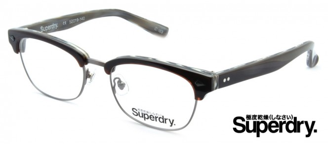 Superdry Harper Glasses