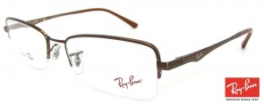 Ray-Ban RB7518 1077 Glasses
